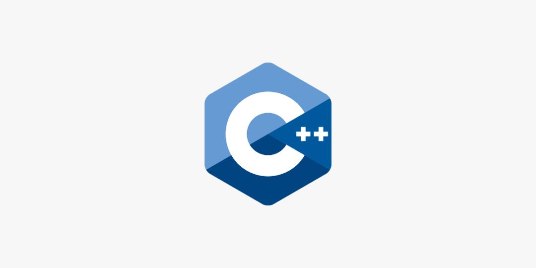 Formation programmer en C++