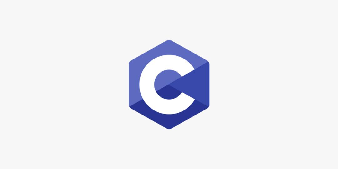 Formation programmer en C