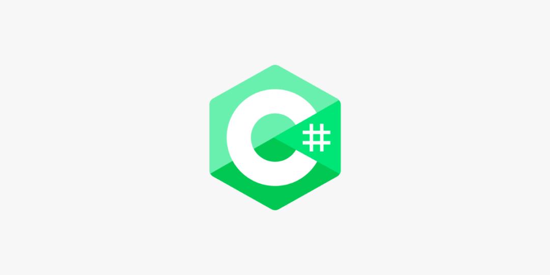 Formation programmer en C#