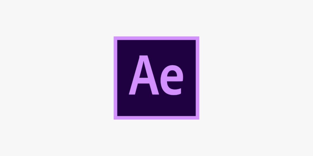 Formation Adobe After Effects